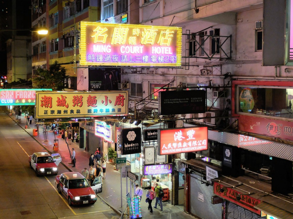 Hong Kong at night b