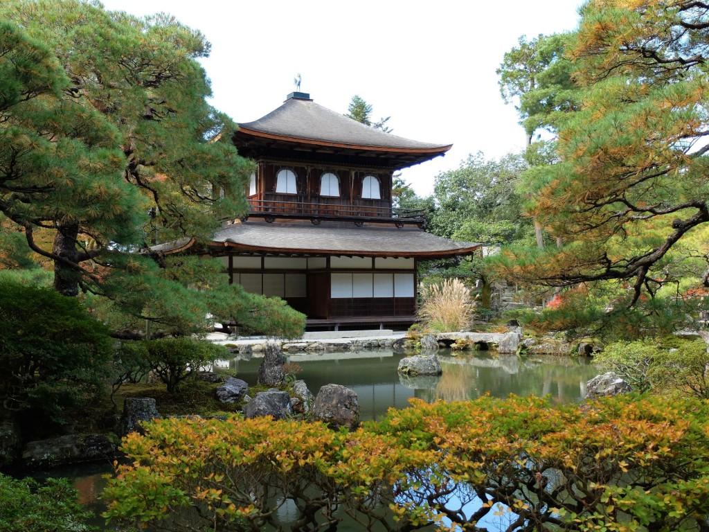 Kyoto Silver Pavillion