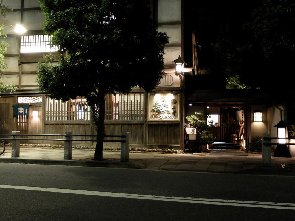 Tokyo Kurosawa